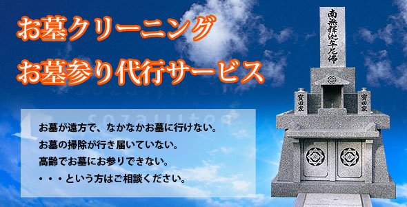img_ohakamain.jpg